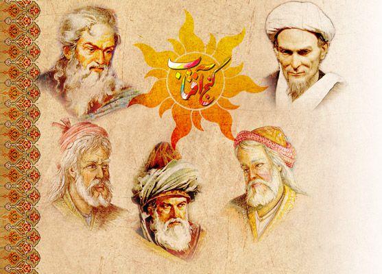 نرم افزار اندروید شعر و ادبیات فارسی گنج آفتاب